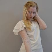 Александра, 19, г.Магнитогорск