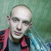 Андрей, 23, г.Сургут