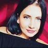 Лина, 28, г.Екатеринбург