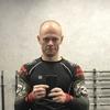 Andrey, 39, г.Мариуполь