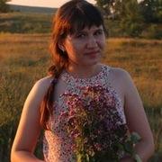 Эльвина, 24, г.Азнакаево