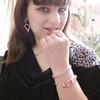 Ангелина, 24, г.Утрехт