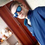 Павел, 18, г.Ртищево