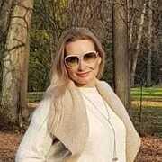 Ирина 41 год (Лев) хочет познакомиться в Орле