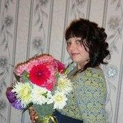 Виктория 28 лет (Лев) Канск