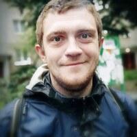 Саша, 29 лет, Стрелец, Москва