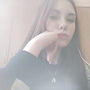Катя, 21, г.Невьянск