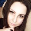 Lana, 24, г.Витебск