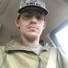 Denver Luth, 19, г.Гранд-Айленд