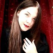 Polina Grachyova, 20, г.Лысьва