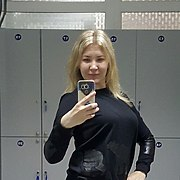 Начать знакомство с пользователем Елена 41 год (Водолей) в Кокшетау