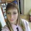 Юлия Чуйкина, 29, г.Аргаяш