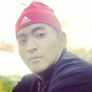 Замир 24 Бишкек