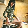 Ольга, 33, г.Меловое
