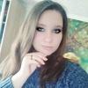 Дарина, 18, г.Хмельницкий