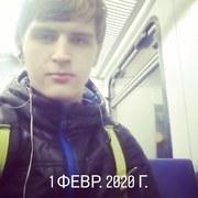Дима Шапошников, 19, г.Ясногорск