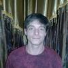 Виталий, 34, г.Пятигорск