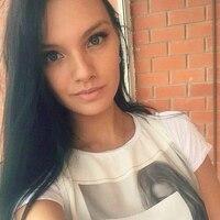Алина, 23 года, Лев, Самара
