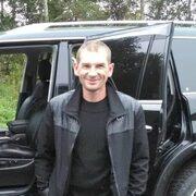 Серёга, 41, г.Холмск
