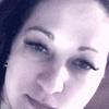 Анна, 32, г.Биробиджан