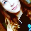 Маргарита, 18, г.Нема