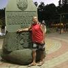 владимир, 60, г.Нижневартовск