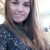 Анастасия, 23, г.Кемерово