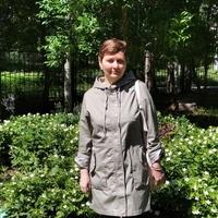 Ирина, 45 лет, Телец, Екатеринбург