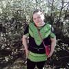 маргарита, 26, г.Забайкальск