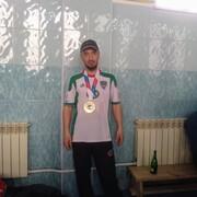 Оо Рр, 30, г.Краснодар