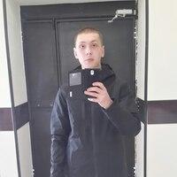 Александр, 25 лет, Скорпион, Екатеринбург