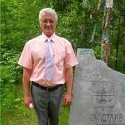 Виктор 60 Серов