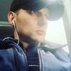 Алексей, 35, г.Сургут