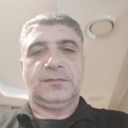 эрик 44 Краснодар