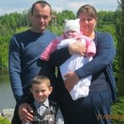 Юлия 37 Белая Церковь