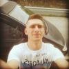 Дима, 26, г.Авейру