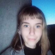 Діана, 16, г.Львов