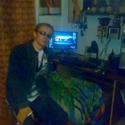 Дмитрий 43 Днепрорудное