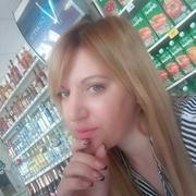 Кристина, 28, г.Ростов-на-Дону