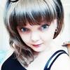 Валентина, 32, г.Астана