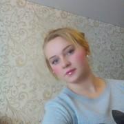 людмила, 23, г.Хабаровск