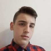 Алексей, 16, г.Дзержинск