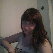 Ксения, 28, г.Северск