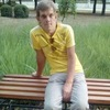 Андрей, 35, г.Кривой Рог