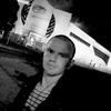 Андрей, 22, г.Барнаул