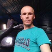 Илья, 35, г.Дальнегорск