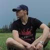 Марк, 24, г.Белгород