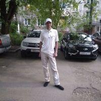 Саня, 43 года, Рыбы, Москва