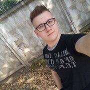 Владислав, 22, г.Чайковский