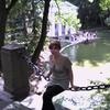 Natasha, 54, Ladyzhin
